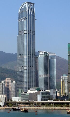 File:RealWorld Nina Tower.jpg