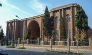 RealWorld Archaeological Museum of Iran