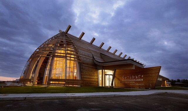 File:RealWorld Native American Cultural Center.jpg