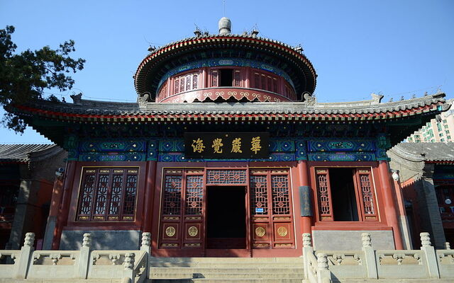 File:RealWorld Big Bell Temple.jpg