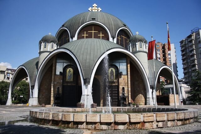 File:Church of St. Clement of Ohrid.jpg