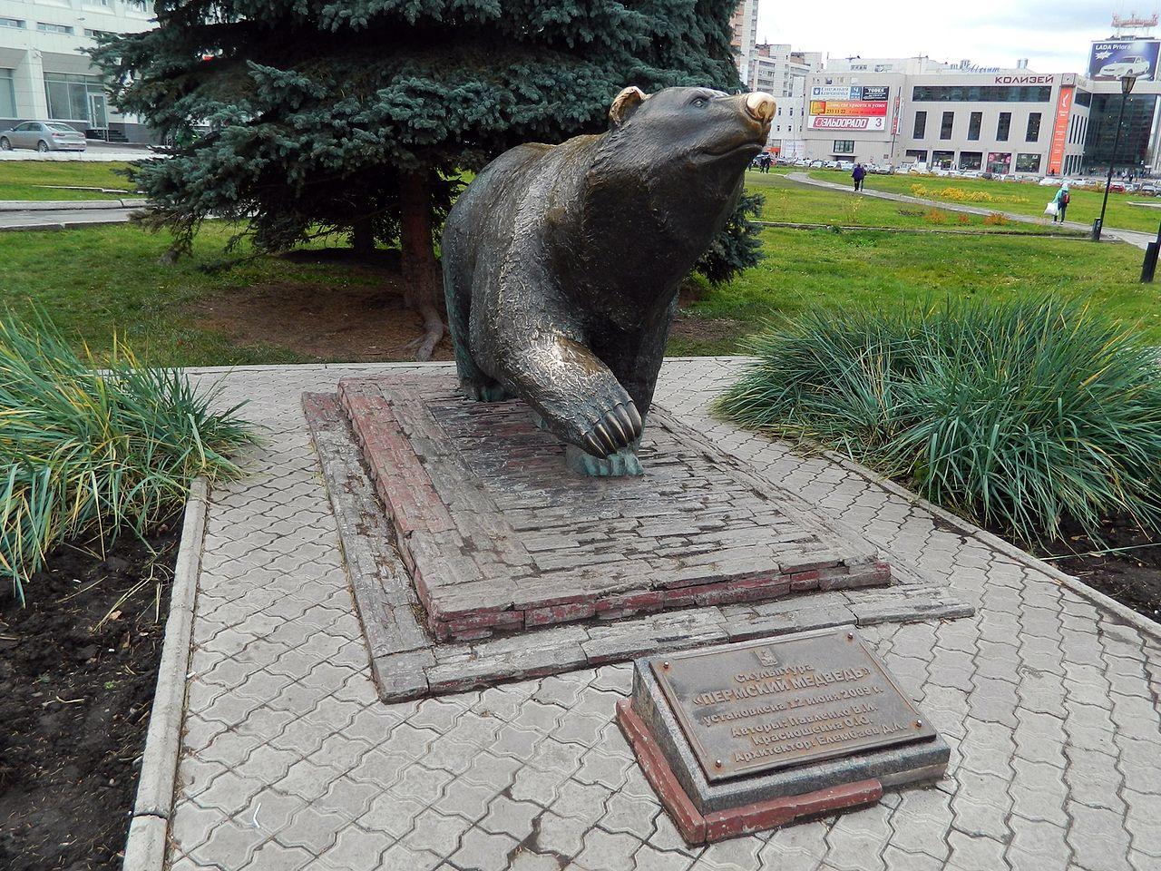 File:RealWorld Bear Statue.jpg