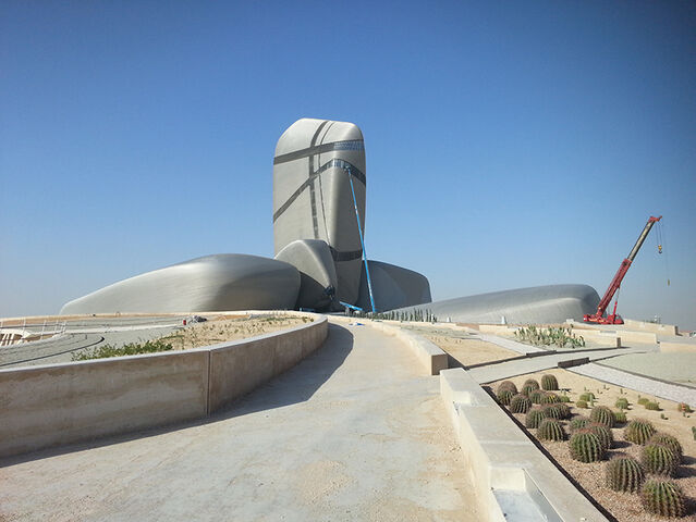 File:RealWorld Military Spaceport.jpg