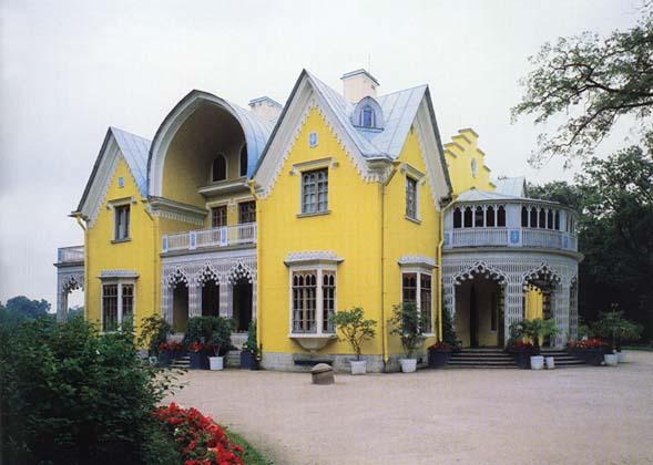 File:RealWorld Alexandria Cottage.jpg