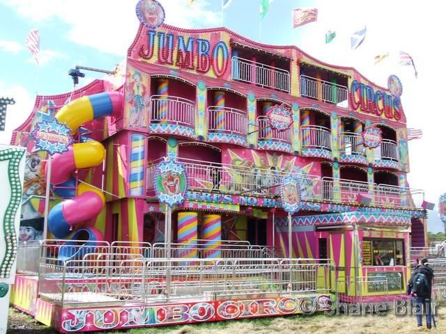 File:RealWorld Fun House.jpg