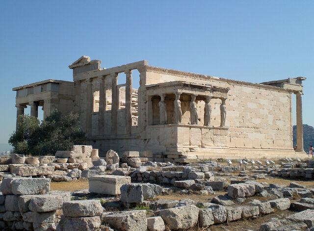 File:RealWorld Ruins of Acropolis.jpg