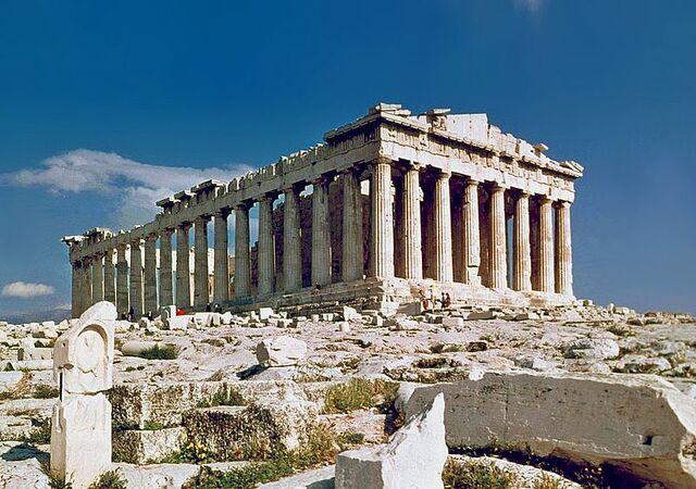 File:RealWorld Acropolis of Athens.jpg