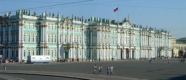 File:Winter Palace.jpg