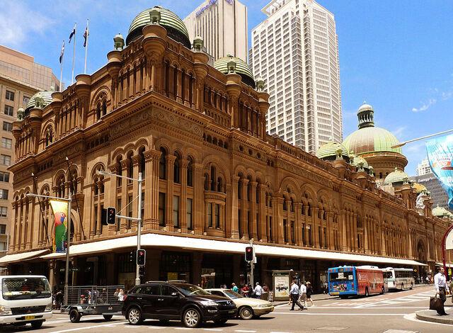 File:RealWorld Queen Victoria Building.jpg