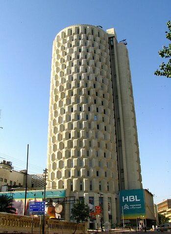 File:RealWorld Habib Bank Plaza.jpg