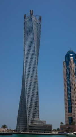 File:RealWorld Infinity Tower.jpg