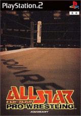 All Star Pro-Wrestling box art