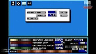 CRUISE CHASER BLASSTY for PC-8801 (1986)