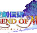 Legend of Mana