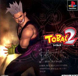 TobalNo2Japan