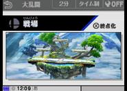 SSB4-Battlefield Select Screen 002