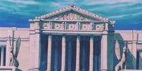 Palácio de Poseidon