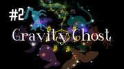 GravityGhost2