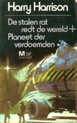 DSTLNRTRDT1976