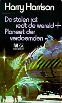 File:Meulenhoff-1976.jpg