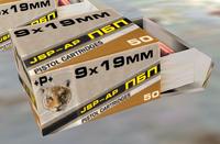 Build 1844 9x19mm +P+ Ammobox