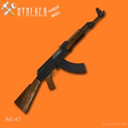 File:АК-47.png
