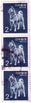 2 Yen