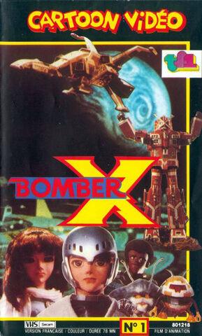 File:BomberXno1.jpg