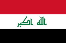 Flag Iraq