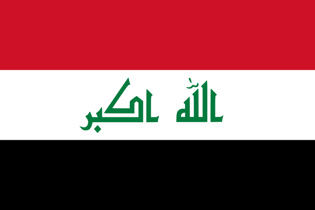 File:Flag Iraq.png