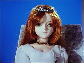 Princess-keeli