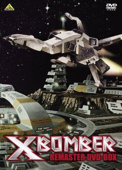 X-Bomber2013