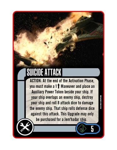 File:Tech-Suicide-Attack.jpg