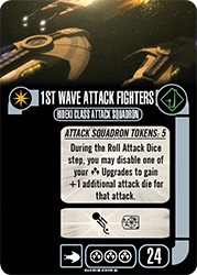 File:1st Wave Attack Fighters (Dominion AS).jpg