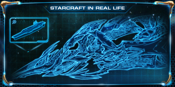 File:SpearofAdun SC2-LotV Art2.png