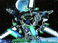Beltino Orbital Gate