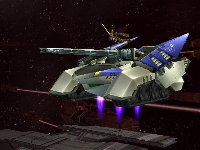 File:Falco's landmaster.jpg