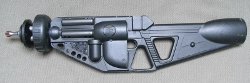 File:Sonic rifle 1 small.jpg