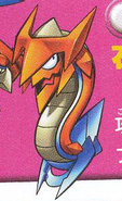 Fire dragon form
