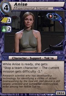 File:Anise (Experimental Scientist).jpg