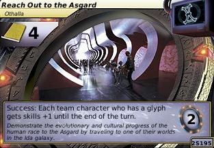 File:Reach Out to the Asgard.jpg