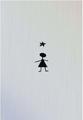 Thumbnail for version as of 00:28, September 28, 2012
