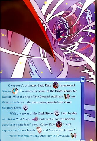 File:Book 07.jpg