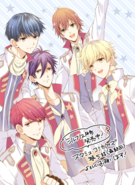 High School Star Musical (Starmyu) - Sylph magazine's image illustration
