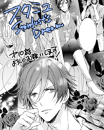 Promotional art for 'Starmyu Stardust's Dream Act 10'