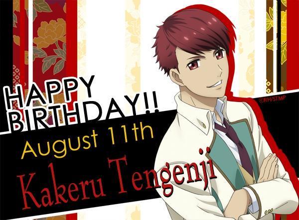 File:Tengenji-Birthday.jpg