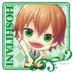Main Icon (1)