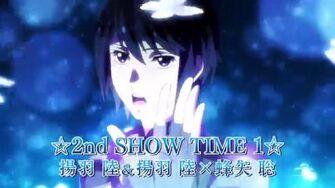 「スタミュ」(第2期) ☆2nd SHOW TIME 1☆ 揚羽&揚羽×蜂矢 CM