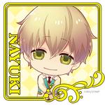 Main Icon (2)