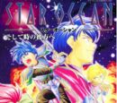 Star Ocean: And Then to the Far Reaches of Time